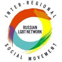 R LGBT net